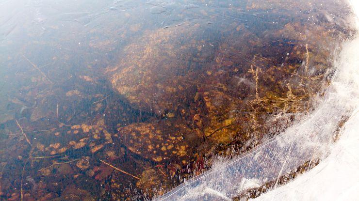 Bildet viser klar 6 cm tykk stålis på Hakkloa.